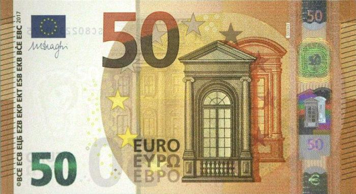Wertgutschein 50 Euro